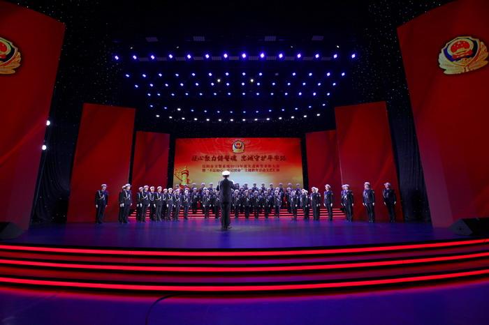 河南信阳:信阳市交警系统先进典型表彰大会